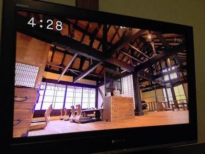 20141210YBSてててTVはらぺこ横丁飲食店ランチ甲州市塩山完熟屋.jpg