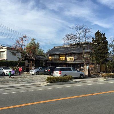 20141210YBSてててTV紹介された飲食店ランチ甲州市塩山完熟屋.jpg